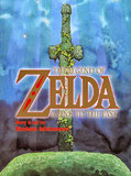 Legend of Zelda: A Link to the Past, The (Akira Himekawa)